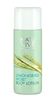 Natuvive Lemongrass Moist Body Lotion 50 ml